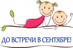 D9B6B9E4_889A_4DAD_93B0_FBB92D42557D_739x493